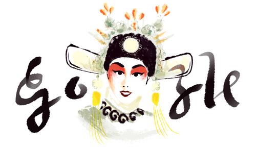 Google Yam Kim Fai